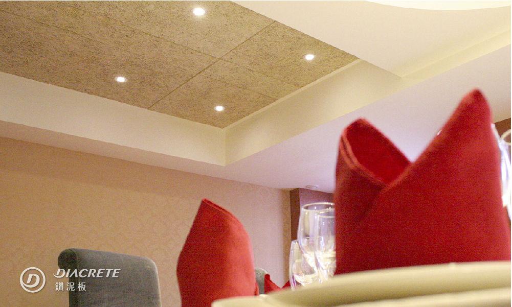 Panel acústico para interiores / para techo / de lana de roca ...