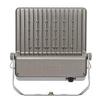 Proyector IP65 / LED / para edificio público / para aparcamiento
