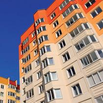 Pintura de protección / de acabado / de fachada / para hormigón