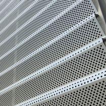 Celosía con lamas de aluminio / de acero / de acero inoxidable / para fachada