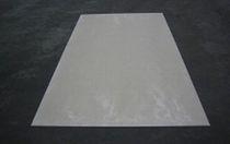 Panel de construcción de hormigón reforzado con fibra