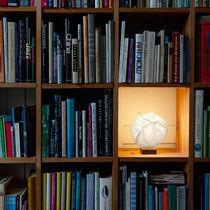 Lámpara de mesa / de diseño original / de papel / de baja tensión