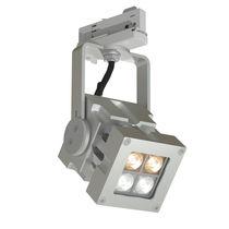 Iluminación sobre riel LED / cuadrada / de aluminio macizo / profesional