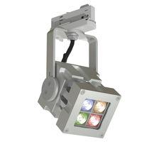 Iluminación sobre riel LED RGB / cuadrada / de aluminio macizo / profesional