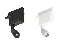 Iluminación sobre riel LED / redonda / de metal / profesional