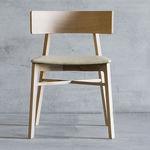 silla moderna / de tela / de madera maciza / tapizada