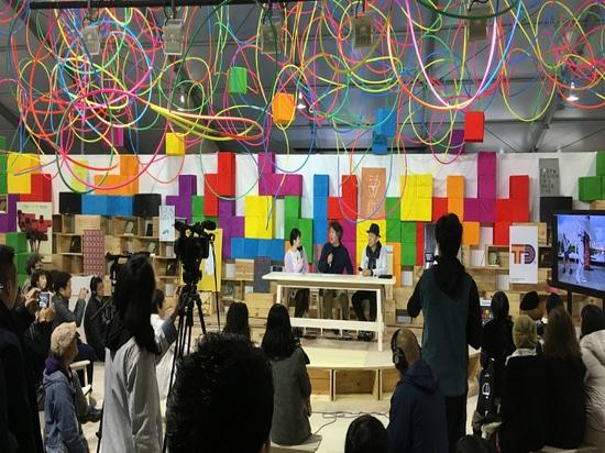 Semana del diseño de Tokio