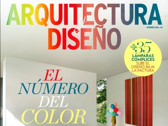 VIVE en la revista de Arquitectura y Diseño