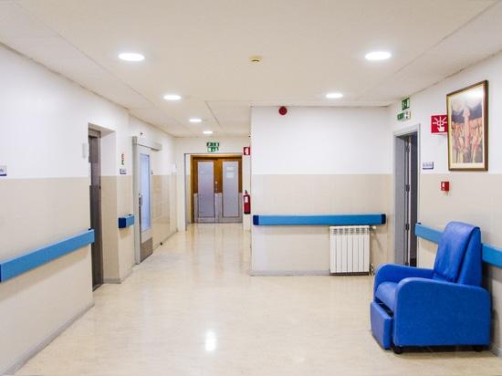Hospital de Santa Casa de la Misericordia de Arouca