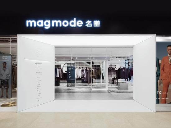 Una tienda legible - Magmode