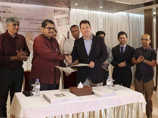 """Nupami BD e Institue of Architects Bangladesh (IAB) firma un acuerdo para organizar el concurso """"KRION Porcelanosa Design Competition"""""""
