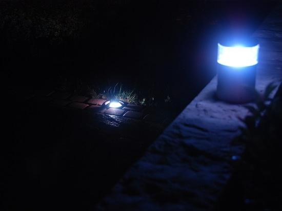 Ilumine la noche!