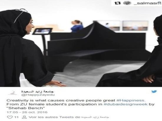 Dubai: Pabellones y más de Abwab
