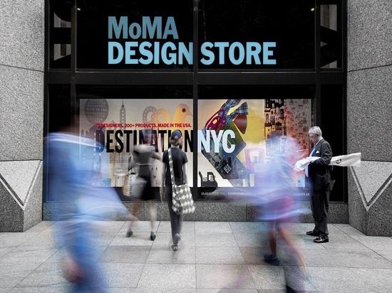 Cortesía de la tienda del diseño de MoMa