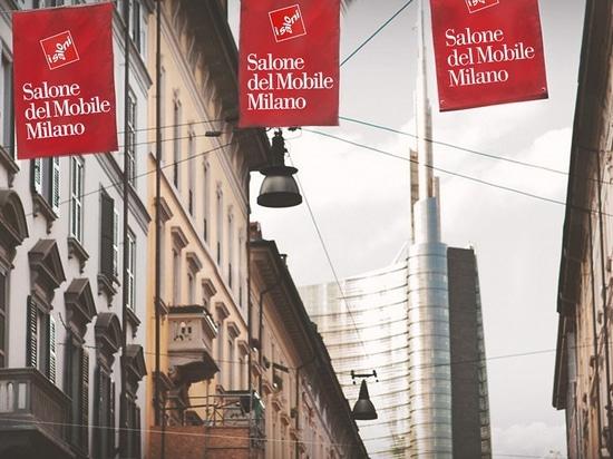 Milán 2017: Los jóvenes y internacionalmente aclamados