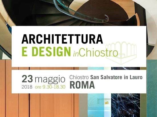 Acontecimiento: Diseño de Architettura e en el chiostro 2018