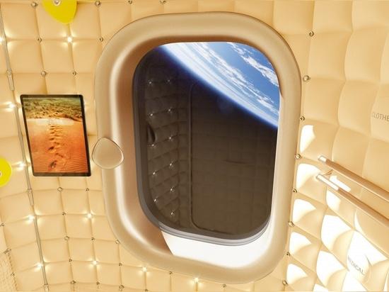 """Philippe Starck diseña los interiores """"fetales"""" para la estación espacial comercial del axioma"""