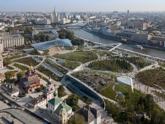 Funcionamiento con el verde vestido en rojo (con un toque de azul) en la capital rusa