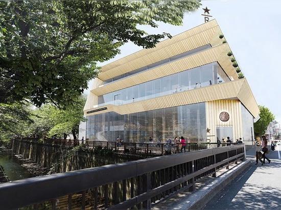 el kuma del kengo está diseñando un roastery de la reserva de starbucks para Tokio