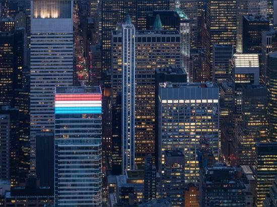 100 calle del este 53.o: fomente + el rascacielos delgado de Nueva York de los socios acerca a la realización