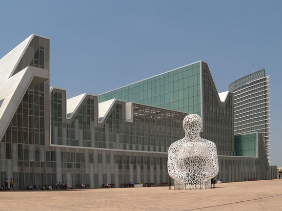 Centro de conferencia de Zaragoza – España