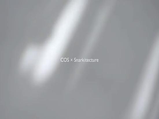 Snarkitecture crea el vedado de las cintas de la materia textil para LECHUGA ROMANA
