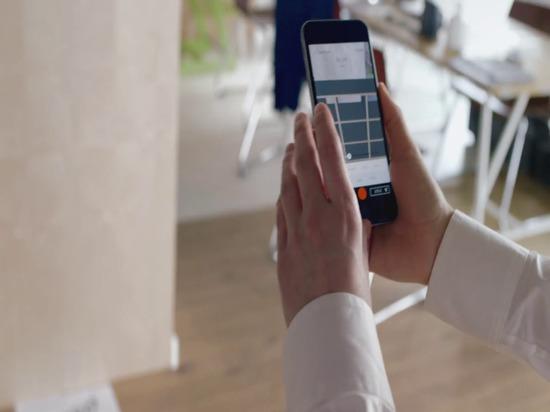Tylko de la reunión. Un app que hace los muebles personales.