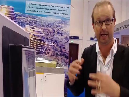 Membrana de Effisus Easyrepair en 5 grandes Dubai 2016 [continuado.] de los vídeos de VirtualExpo en Vimeo.