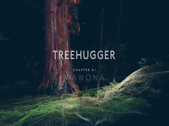 Capítulo 01 de Treehugger: Bromista de WAWONA del banquete del laser de la melcocha