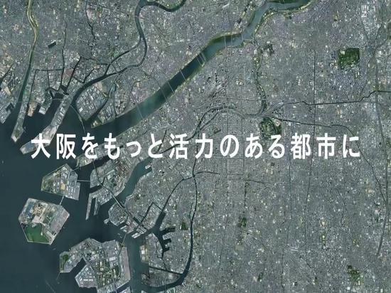 el metro de Osaka planea el reconstrucción en grande con la estación futurista del rascacielos en yumeshima