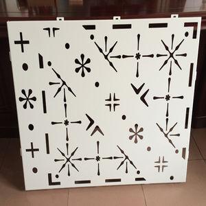 panel de aluminio / para techo / perforado / blanco