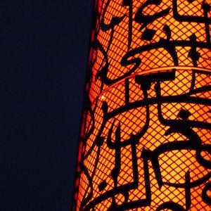 columna luminosa de diseño original