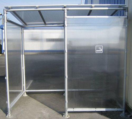 cabina para fumadores