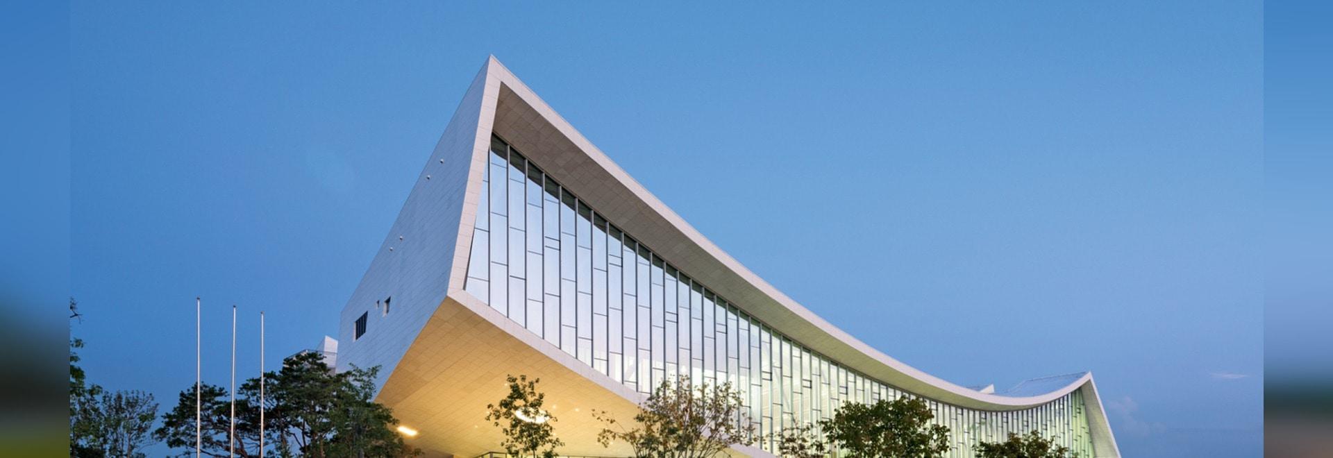 Biblioteca nacional de la ciudad de Sejong