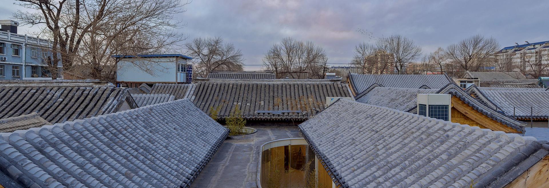 Un Hutong tradicional en Pekín renacida en una nueva casa de té de la edad