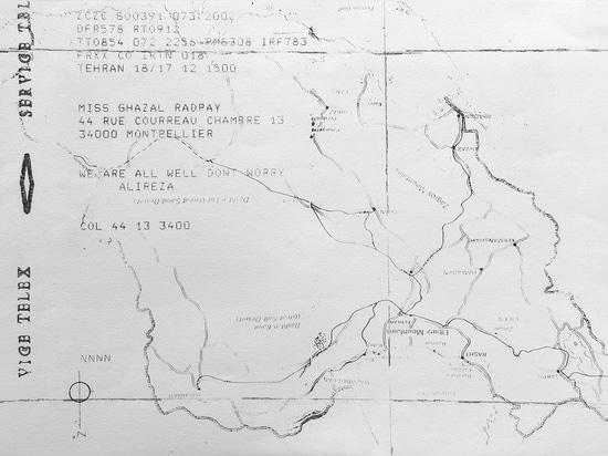 Ghazel, 1990 (2015). Fotocopie en la cartulina de Canson, 29 los x 42.5cm. De la culpa del Mea de la exposición en la galería del carbón 12. Avenida de Alserkal de la cortesía de la foto.