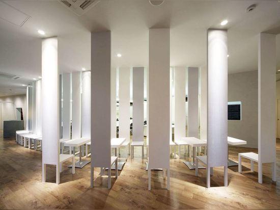 Instituto Osaka del diseño de Vantan