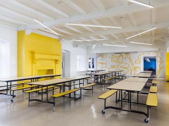Diseño de Taktik, cafetería, academia de Sainte-Anne, Montréal