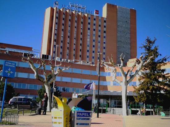 El Hospital Universitario 12 de Octubre ya cuenta con productos Cervic