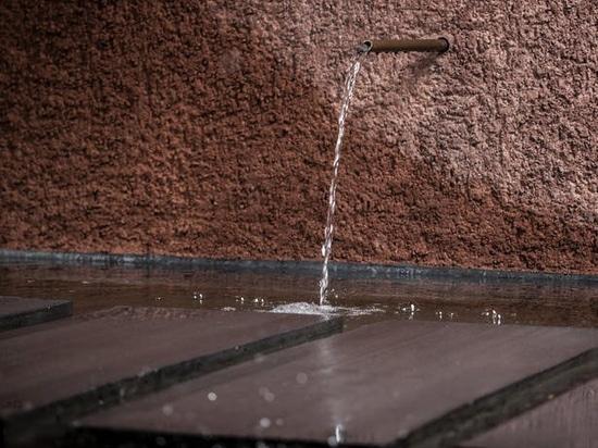 Planta de purificación de agua de Muttenz