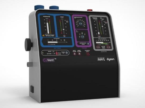 El ventilador Dyson CoVent utiliza la tecnología de las aspiradoras para combatir el COVID-19