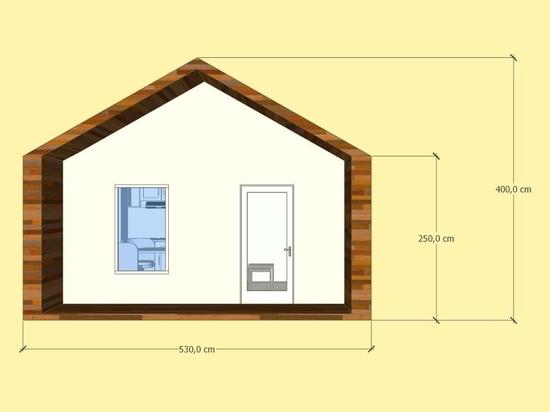 Casa de verano ECO2