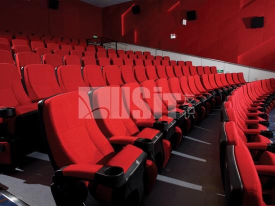 Usar los asientos UA-630 en el Cine / Teatro de China