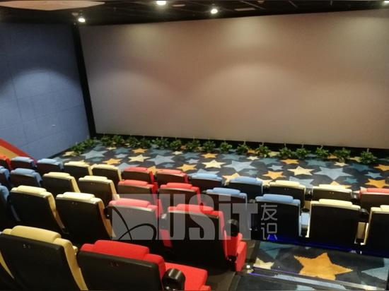 Usar los asientos en el cine / teatro de Suizhou, China