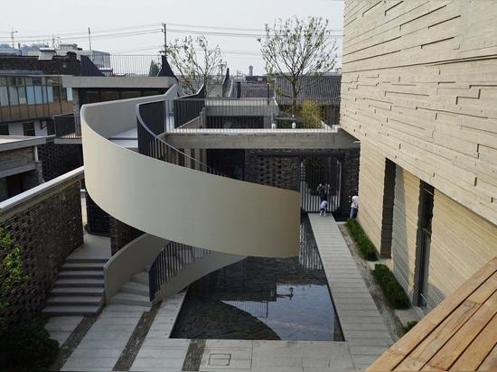 Bloque cultural característico de la Sala Conmemorativa de Wang Zengqi / TJAD