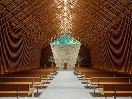La capilla del Westin Miyako Kyoto por Katori Archi + Design Associates