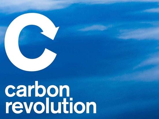 Diez materiales que almacenan carbono y ayudan a reducir las emisiones de gases de efecto invernadero