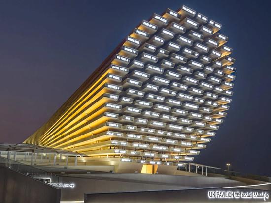 """Es Devlin crea el Pabellón del Reino Unido para representar a la """"Gran Bretaña culturalmente diversa"""" en la Expo de Dubai"""