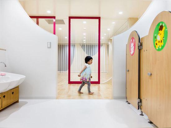 Jardín de la infancia de Yutaka