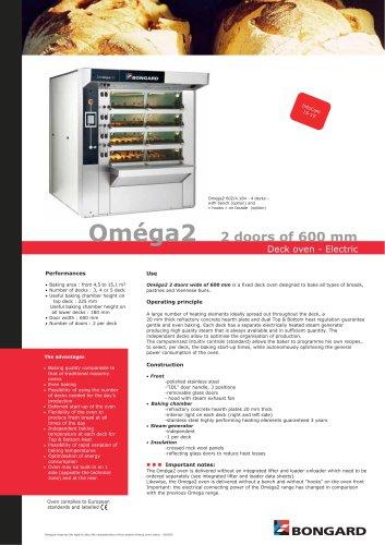 Oméga2 2 doors of 600 mm
